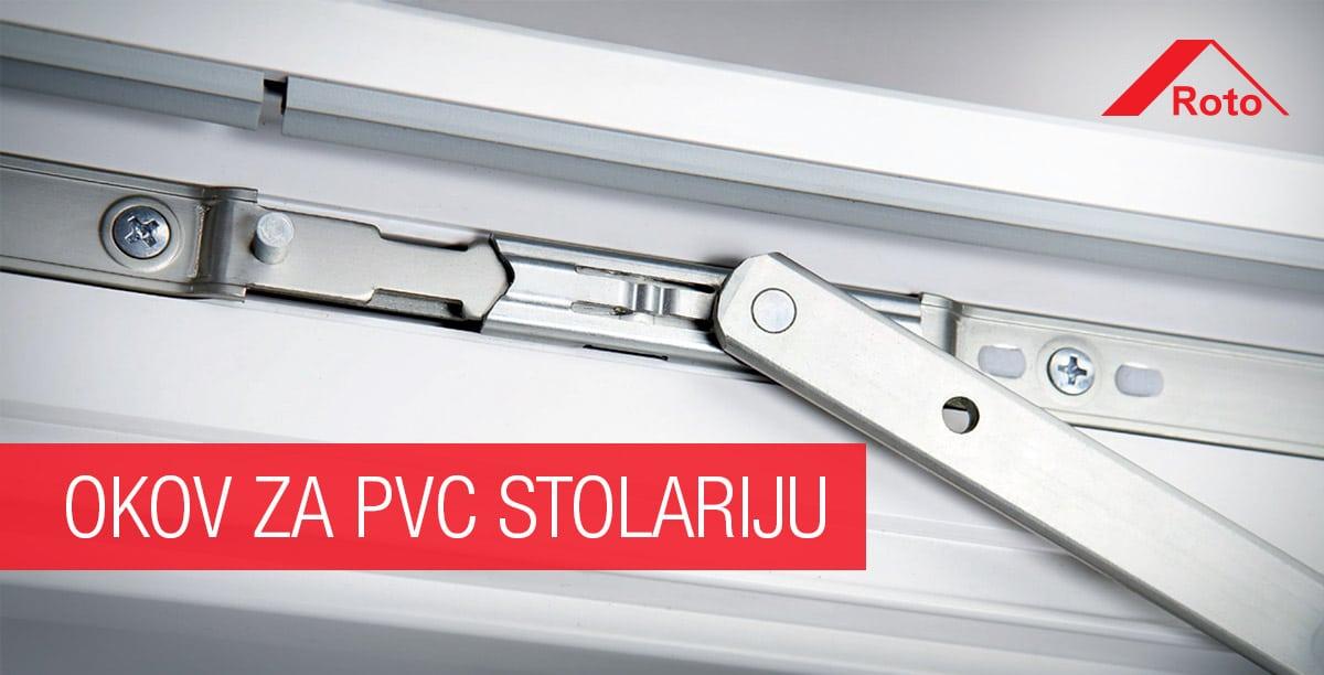 Roto okov za PVC stolariju
