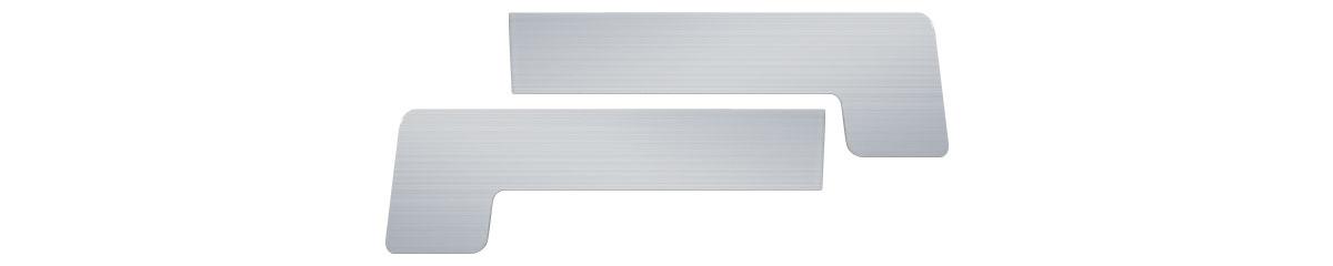 CEP-SIROVI-125MM - Sirovi aluminijumski čep za okapnicu 125 mm