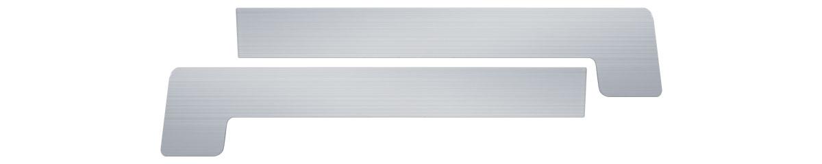 CEP-SIROVI-200MM - Sirovi aluminijumski čep za okapnicu 200 mm