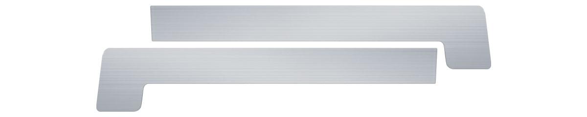 CEP-SIROVI-225MM - Sirovi aluminijumski čep za okapnicu 225 mm